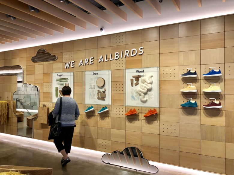 Looking for Comfortable and Sustainable Shoes? , Comfortable sneakers, Allbirds, wool shoes, store in New york, Soho store, Crivorot Scigliano, personal stylist in NYC, personal stylist in Westchester NY, Marcia Crivorot